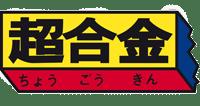 Chogokin Logo